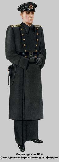 http://www.vedomstva-uniforma.ru/forma1952/ris54.jpg