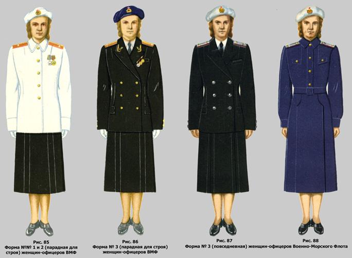 uniforma-foto-hhh
