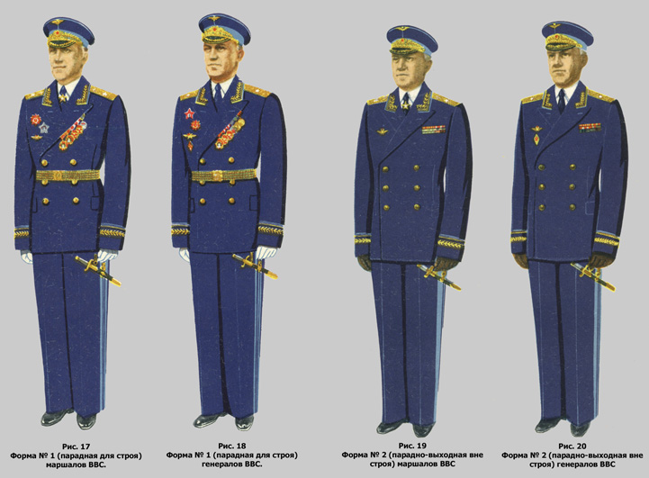 МО СССР 1955 Морская Пехота США Форма