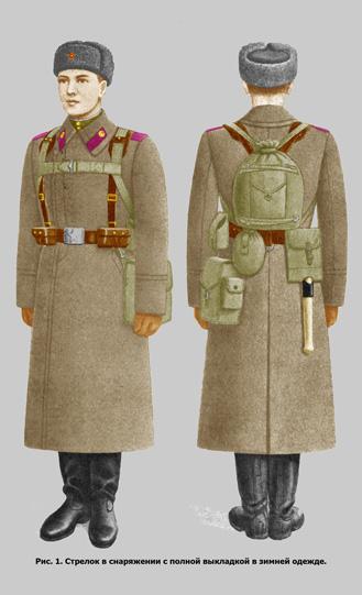 http://www.vedomstva-uniforma.ru/forma1956/ris-29.jpg