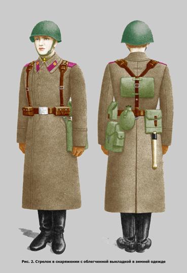 http://www.vedomstva-uniforma.ru/forma1956/ris-30.jpg