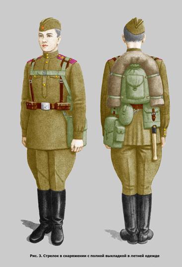 http://www.vedomstva-uniforma.ru/forma1956/ris-31.jpg