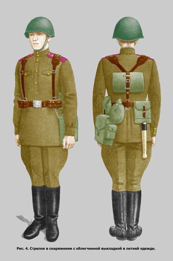 http://www.vedomstva-uniforma.ru/forma1956/ris-32.jpg