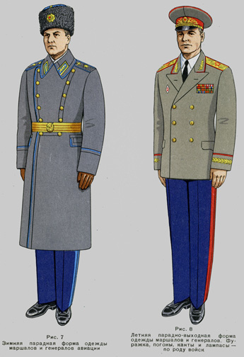 http://www.vedomstva-uniforma.ru/forma1969/ris4.jpg