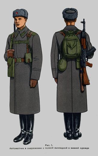 http://www.vedomstva-uniforma.ru/forma1969/ris59.jpg