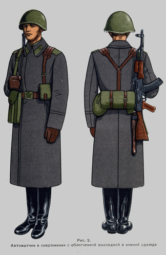 http://www.vedomstva-uniforma.ru/forma1969/ris60.jpg