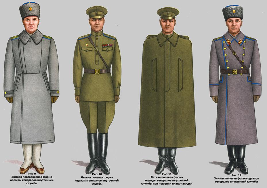 http://www.vedomstva-uniforma.ru/formaMVD1959/ris-3.jpg