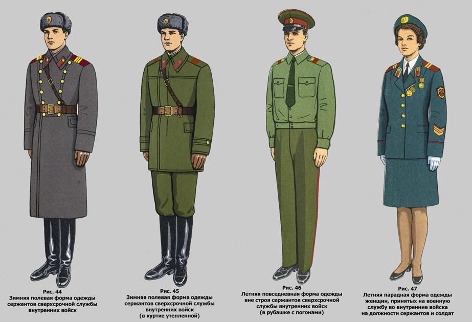 http://www.vedomstva-uniforma.ru/formaMVD1969/ris-12.jpg