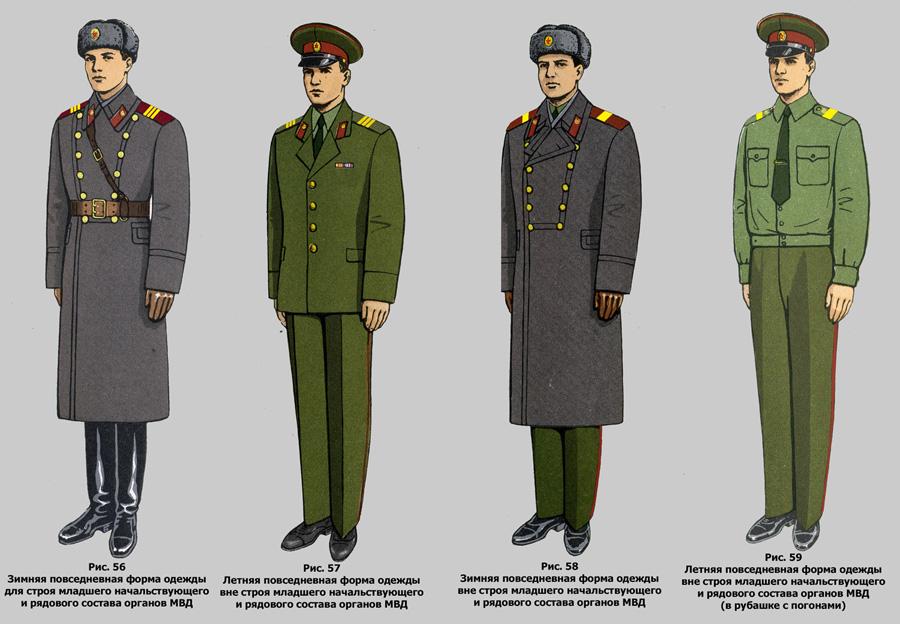 http://www.vedomstva-uniforma.ru/formaMVD1969/ris-15.jpg
