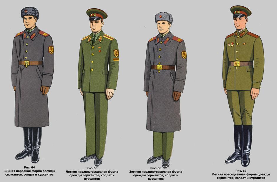http://www.vedomstva-uniforma.ru/formaMVD1969/ris-17.jpg