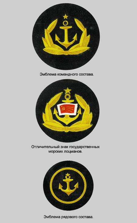 http://www.vedomstva-uniforma.ru/mmf1981/ris34.jpg