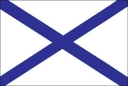 флаг военно морского флота