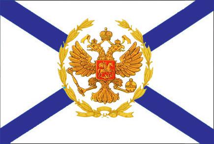 ширина флага