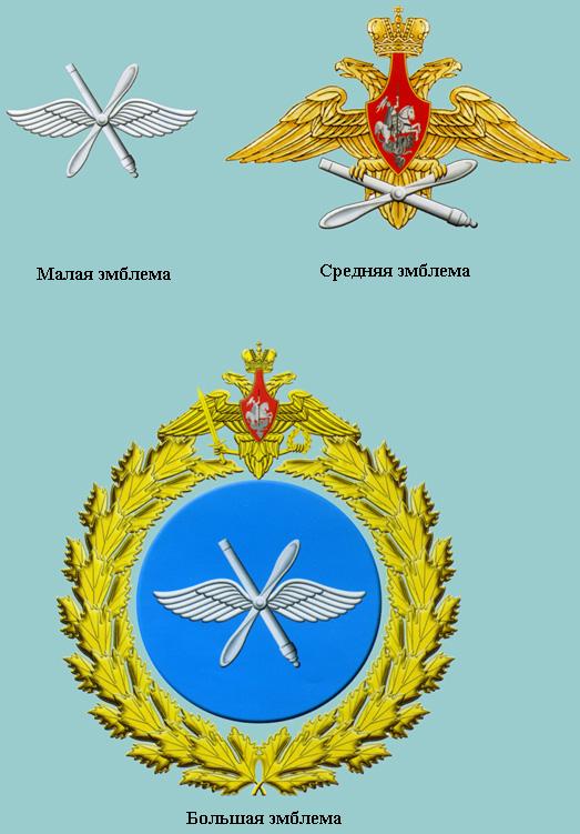 http://www.vedomstva-uniforma.ru/mo/mo_emblem37.jpg
