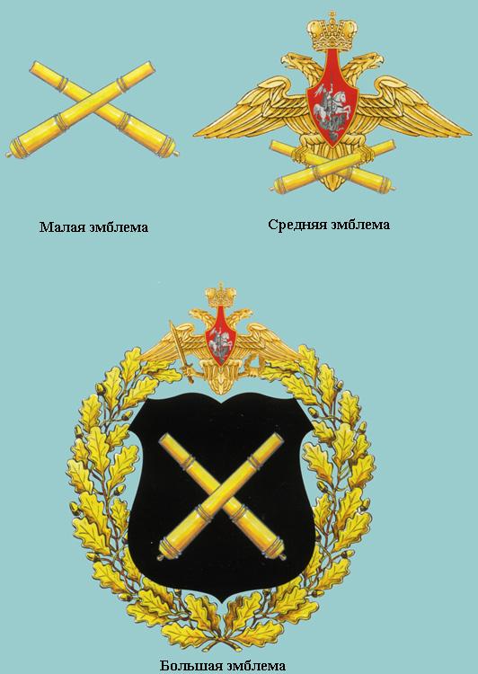 В России представят новый символ вооруженных сил