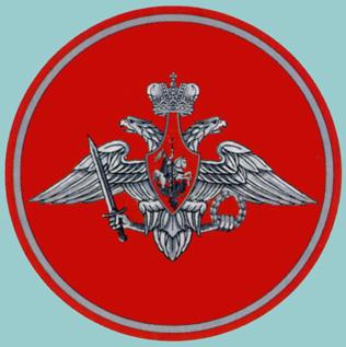вышивка крестом логотип символ евро