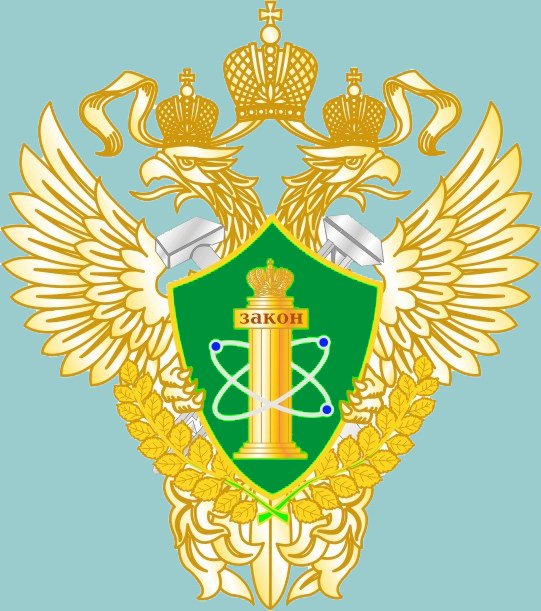 Картинки природы российской федерации