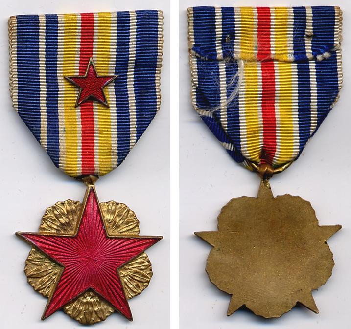 http://www.vedomstva-uniforma.ru/mundir5/krank/pic013.jpg