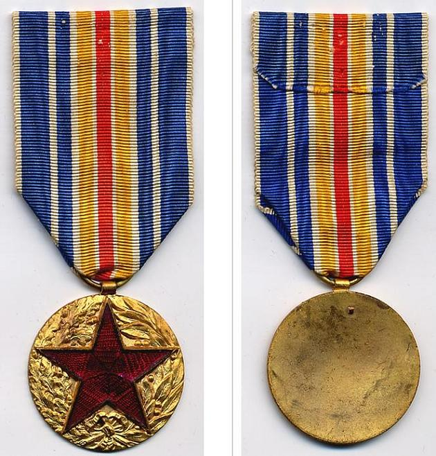http://www.vedomstva-uniforma.ru/mundir5/krank/pic014.jpg