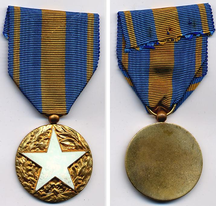 http://www.vedomstva-uniforma.ru/mundir5/krank/pic015.jpg