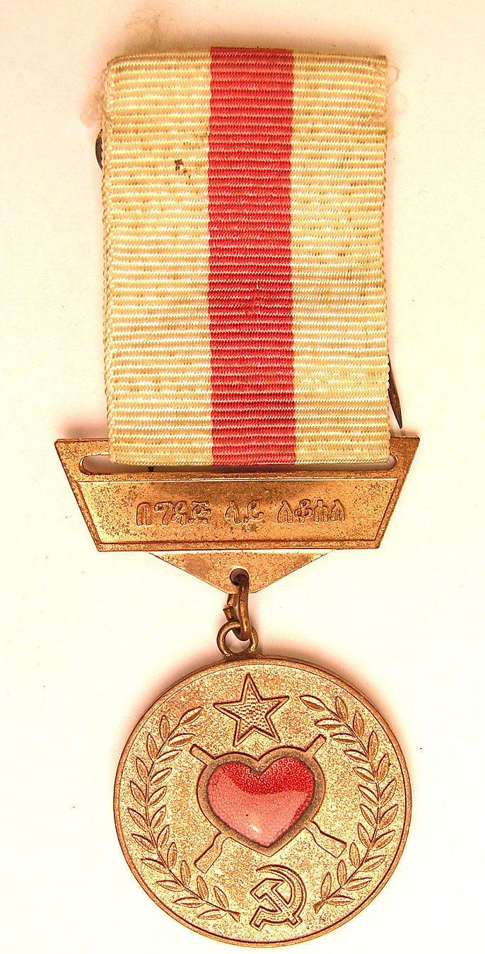 http://www.vedomstva-uniforma.ru/mundir8/krank/034.jpg