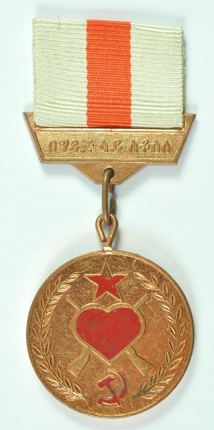 http://www.vedomstva-uniforma.ru/mundir8/krank/034a.jpg