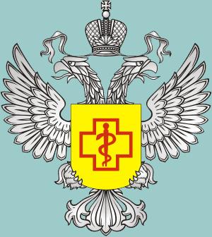 Какой город был главным центром губернии Российской